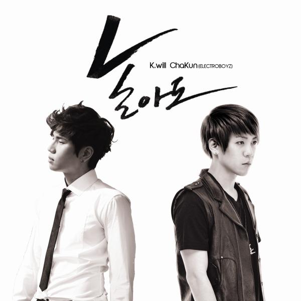 (수정(cover-케이윌%2C_차쿤(일렉트로보이즈)DS